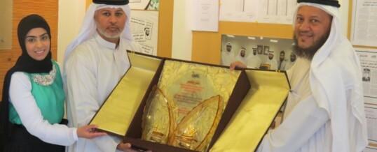 زيارة جنان العنزي الى مقر الجمعية الكويتية للمقومات الاساسية لحقوق الانسان