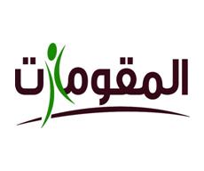 بيان تضامني مع تفجيرات مرفأ بيروت