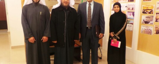 زيارة البروفيسور وقار الدين لمقر الجمعية الكويتية للمقومات الأساسية لحقوق الانسان